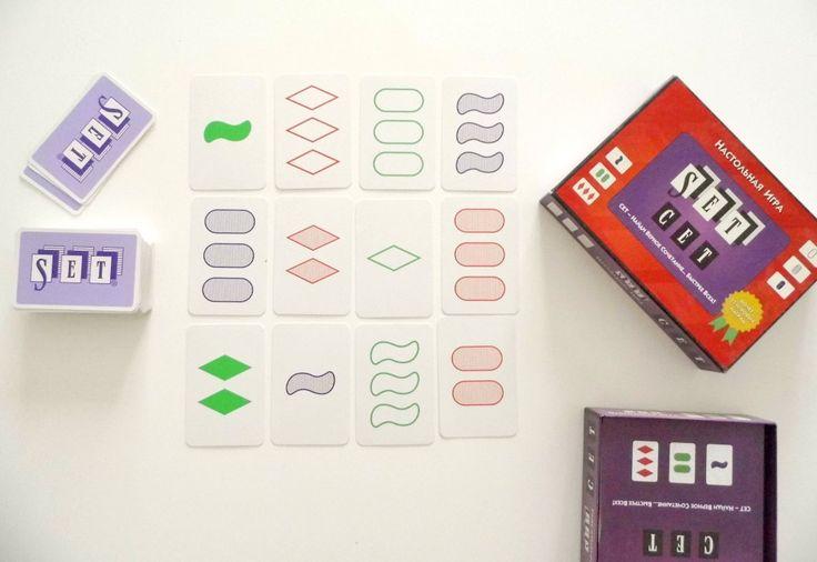 сет, настолки для двоих, настольные игры для двоих, игры для интровертов
