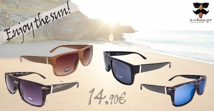 Γυαλιά Ηλίου Wraps