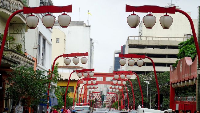 Liberdade - Rua Galvão Bueno