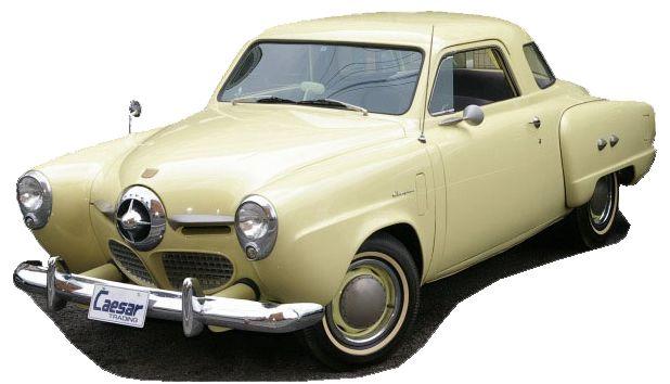 Studebaker/Champion  /1950年レイモンド・ローウィのデザイン/