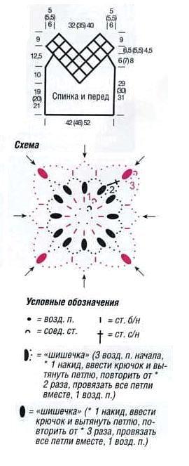 схема-и-выкройка2.jpg (270×663)