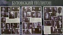 The Great Purge was a series of campaigns of political repression and murder in the Soviet Union orchestrated by Joseph Stalin from 1937 to 1938.