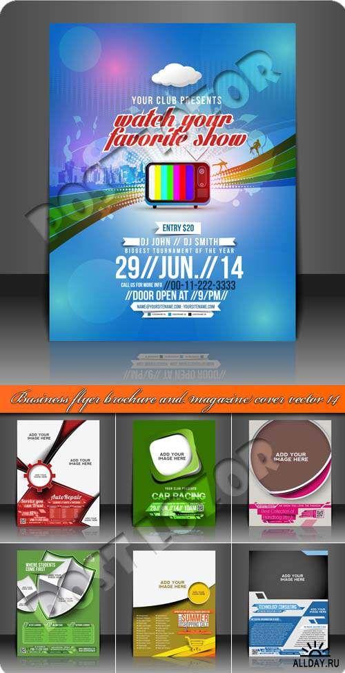Бизнес флаеры брошюры и обложка журнала  14 | Business flyer brochure and magazine cover vector 14