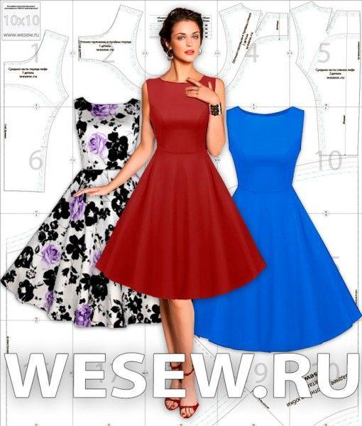 Готовая выкройка платья в стиле 50-х Обхват груди 80-84-88-92 см</p> <p>