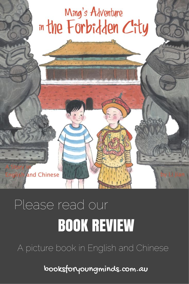 "Ming's Adventure in the Forbidden City - available from Books for Young Minds AUD$18.99. An extract of our book review: ""Ming's Adventure in the Forbidden City gives you a peak into the Chinese culture. Ming visits the Forbidden City and goes back in time. He meets the Emperor, who is a child like him. Together they go exploring and teach each other about their worlds."" Click through to read the full review."