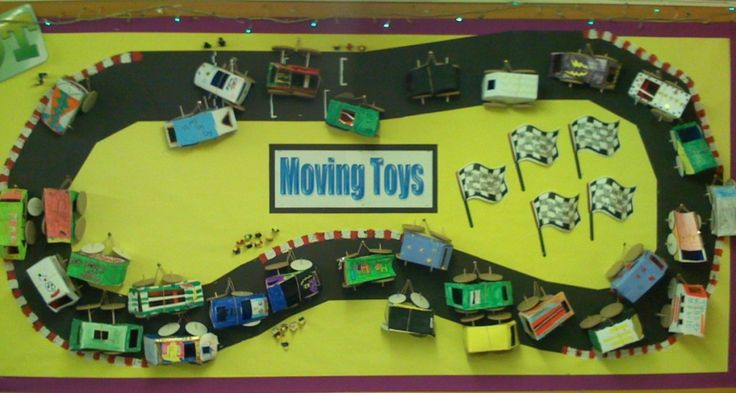 Moving Toys | Teaching Photos