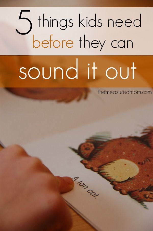 Ready to teach your child to sound out words? Make sure he or she has these five skills first. (Then click on a link for loads of free materials for teaching reading!)