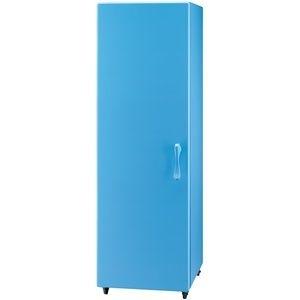 Réfrigérateur Combiné Smeg Fpd34AS-1 Bleu Azur