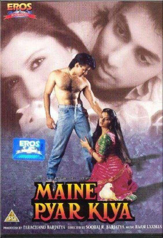 #VintagePoster- Maine Pyar Kiya for more posters click www.bollywoodirect.com  #bollywoodirect #bollywood #SalmanKhan