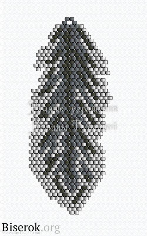 Schéma plumes perles tissage Brique