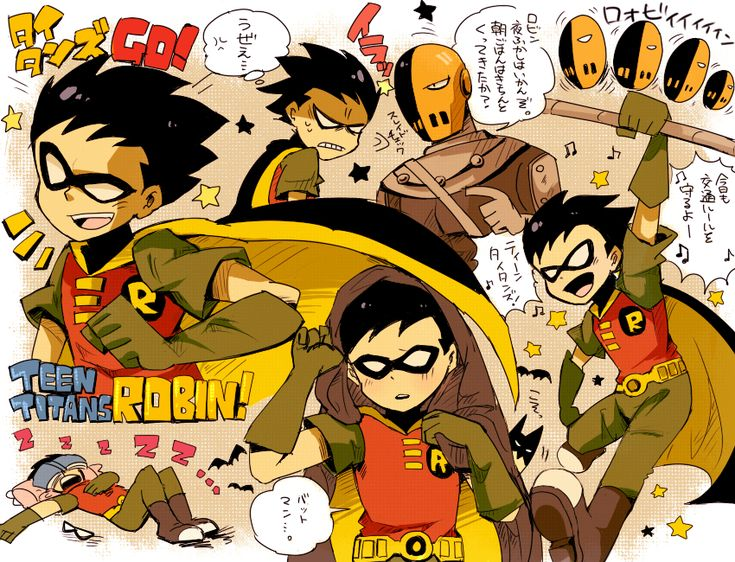 Tags: Batman, Robin (DC Comics), DC Comics, The Teen Titans, Batman (Character), Slade ( Teen Titans)