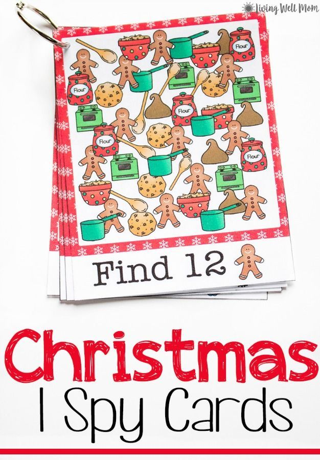 These free printable Christmas iSpy cards are perfect for stocking stuffers or simply having fun on a cold day.