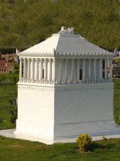 Mausoleum at Halicarnassus - Wikipedia, the free encyclopedia