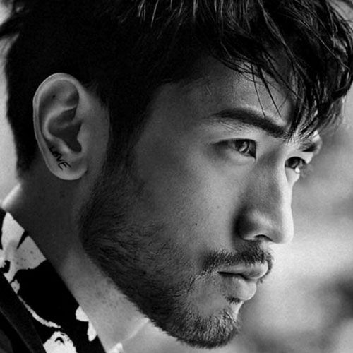 34 Best Asians With Beards Images On Pinterest: Best 25+ Asian Haircut Ideas On Pinterest