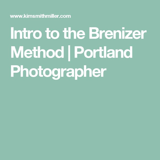 Intro to the Brenizer Method | Portland Photographer