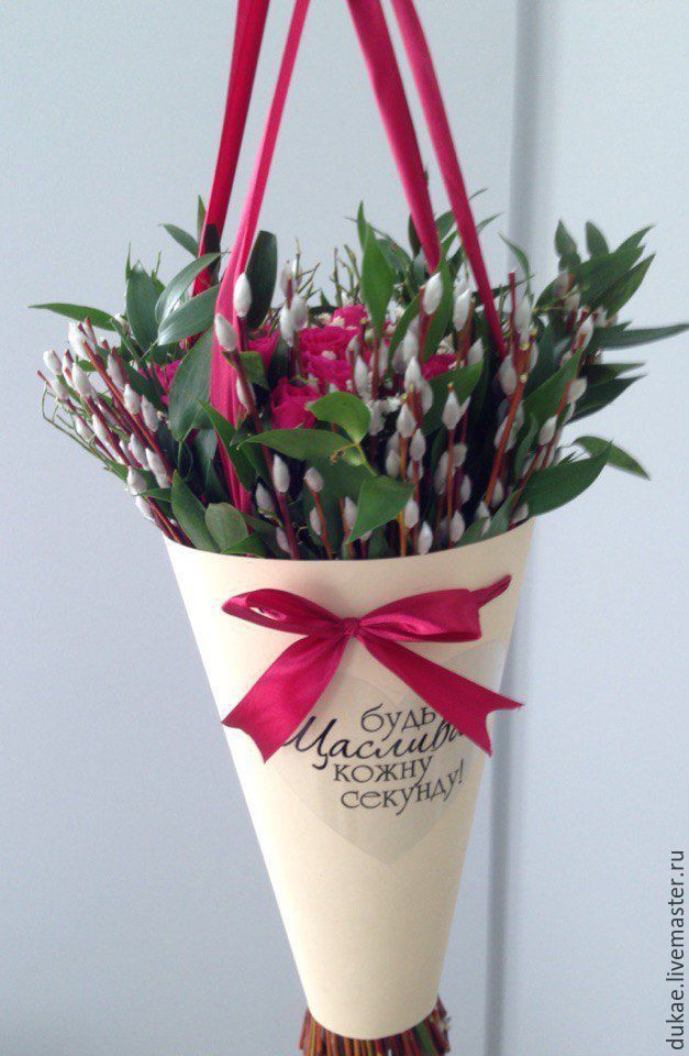 Купить Конусы и пирамидки под цветы - разноцветный, конусы для цветов, пакеты для цветов, упаковка для цветов