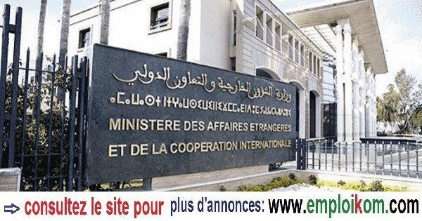 وزارة الشؤون الخارجية النتائج النهائية لمباراة توظيف 100 منصب En