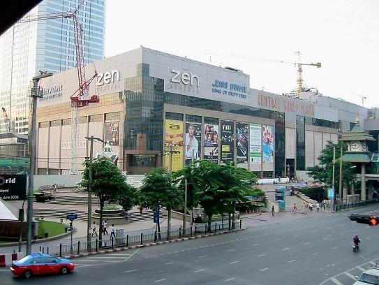 Central World Plaza in Bangkok