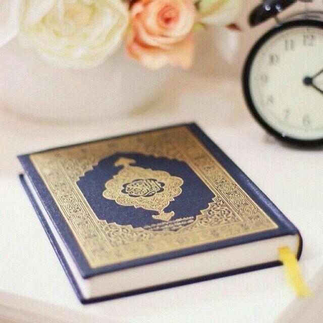 Holy Qur'an❤