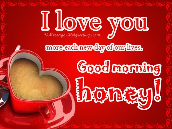 Good Morning Love Messages Holiday Messages, Greetings and Wishes ...