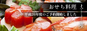 恵比寿|和食|京しずく Kyoto food place to try