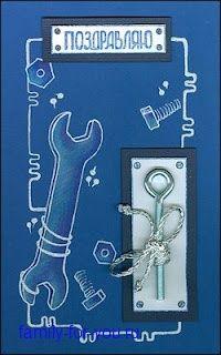 Открытки 23 февраля своими руками. Открытки для мужчин своими руками