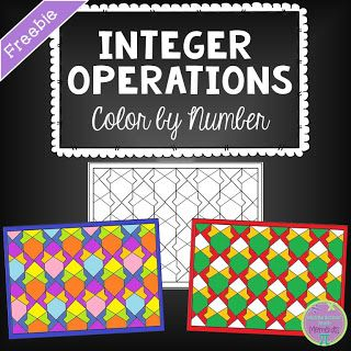 Freebie - Integer Operations Color by Number