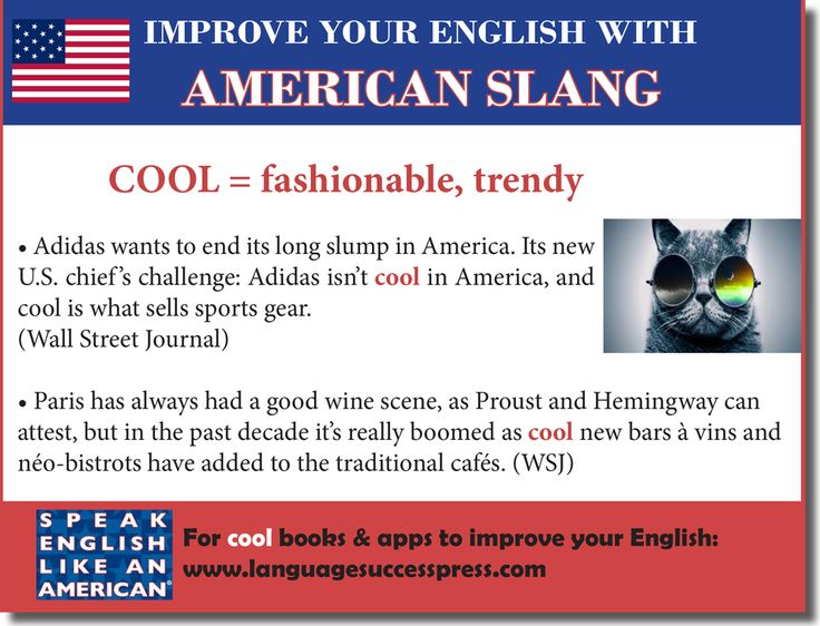 American English | For English Language Teachers Around ...