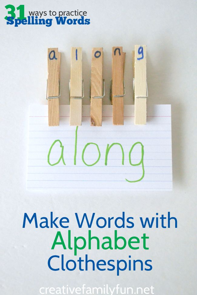 The student will be presented clothes pins with different letters written on it and index cards with single spelling words written on it. They will randomly pick a notecard and then use the clothes pins to clip the letters on top to 'spell it out'. This focuses on motor skills as well, compared to the simple pen and paper spelling practice.