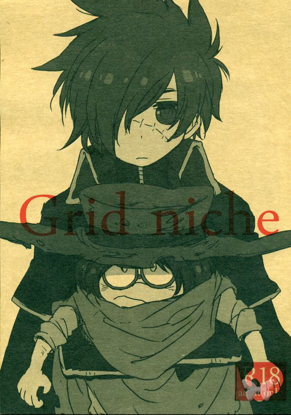 Product details: Harlock x Tochiro Oyama Item Title: Grid niche Produced by: coyote hunt (kano) Format: Doujinshi Language: Japanese Page Count: 20 Size: A5 Date Produced: 2013.10.27 Condition: Preown