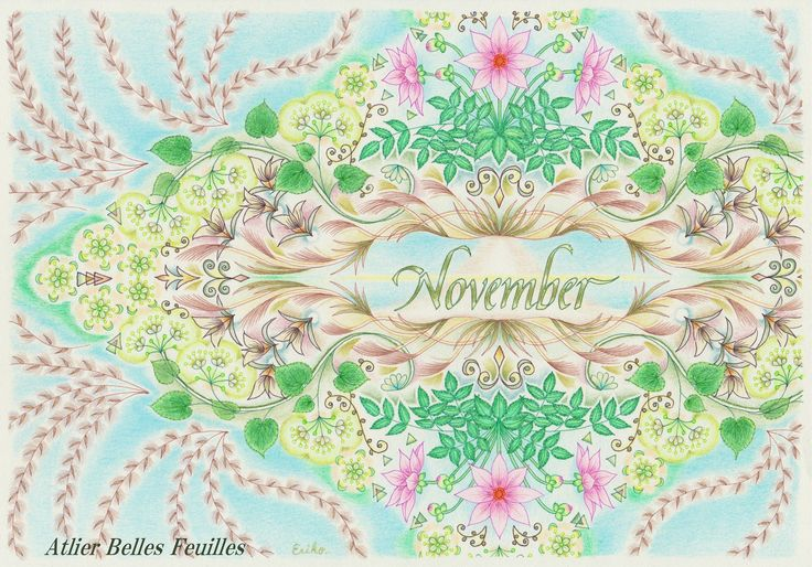 『11月 November』 A4