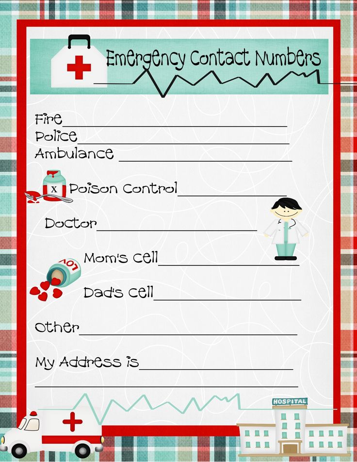 emergency numbers printable | Emergency Contact Phone Numbers and A Free Printable