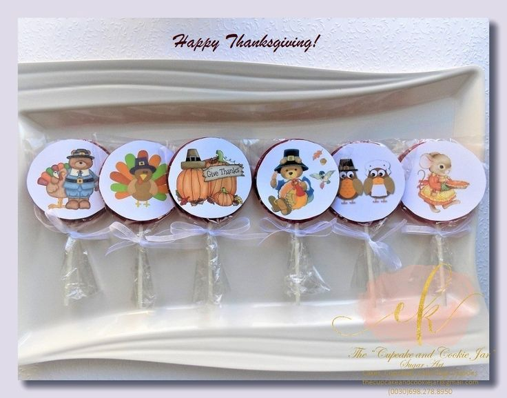 Homemade lollipops! A great idea for children's treats for Thanksgiving.