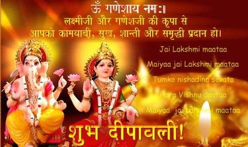 Happy Diwali Quotes In Hindi 2015
