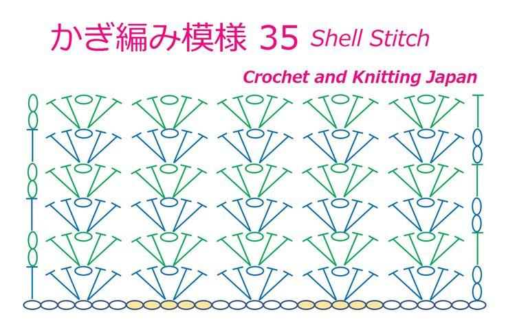 かぎ編み模様 35 中長編みのシェル編み【かぎ針編み初心者さん】編み図・字幕解説 Crochet Shell Stitch/Crochet and Knitting Japan https://youtu.be/T-Pw0hATbtM 初心者さんでも編みやすい、中長編みのシェル編みです。 2段目以降は、同じ編み方の繰り返しです。 ★編み図はこちらをご覧ください ★