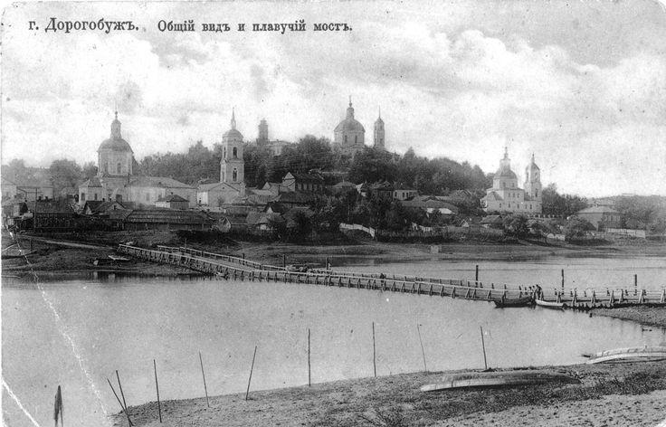 Общий вид и плавучий мост