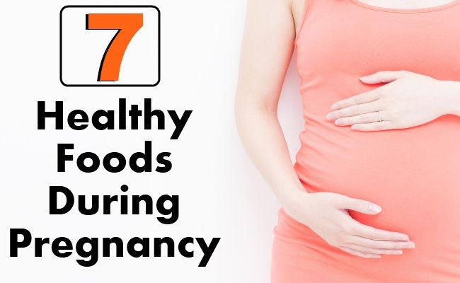 how to eat anjeer during pregnancy