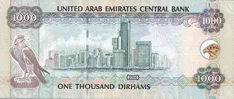 http://best-dubai.com/dubai-currency-money-exchange/ Dubai currency. Emirati Dirham is the official currency of the United Arab Emirates. Money exchange, where to change money, information about Dubai currency