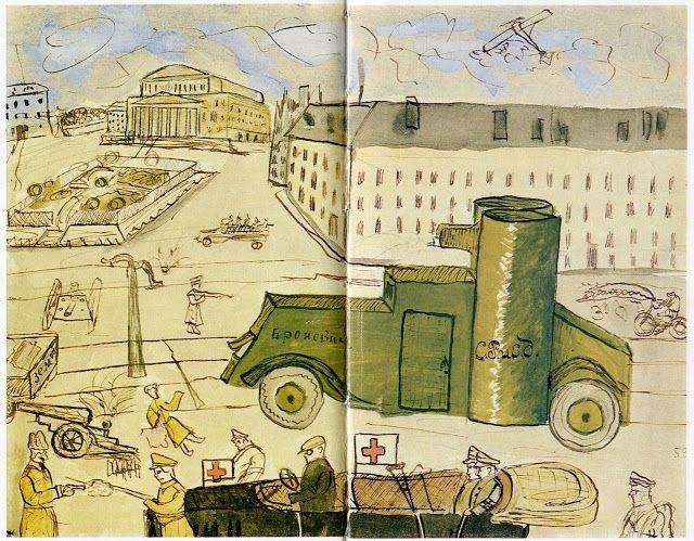 БОЙ НА ТЕАТРАЛЬНОЙ ПЛОЩАДИ. Ноябрь 1917