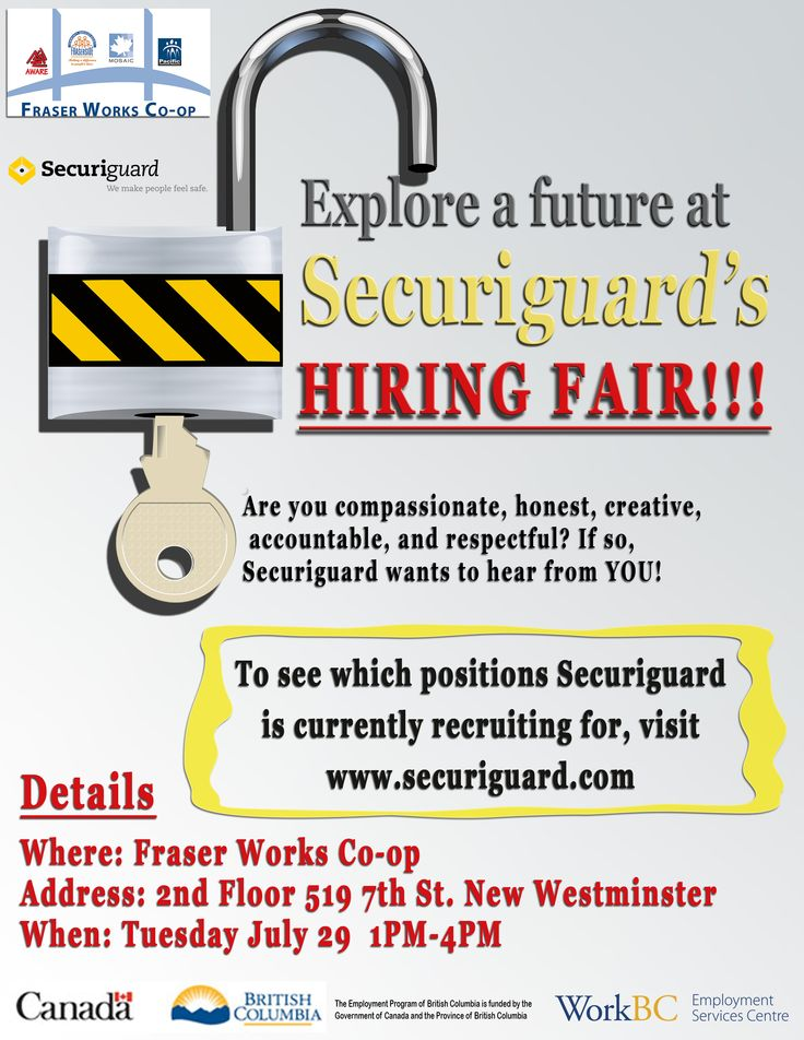 Securiguard Hiring Fair @ Fraser Works ESC in #NewWest! Are you looking for #security work?