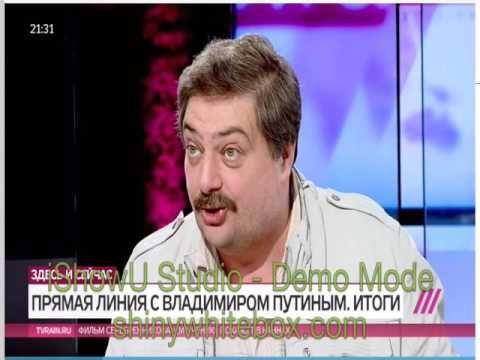 Дмитрий Быков ТВ Дождь о прямой линии президента