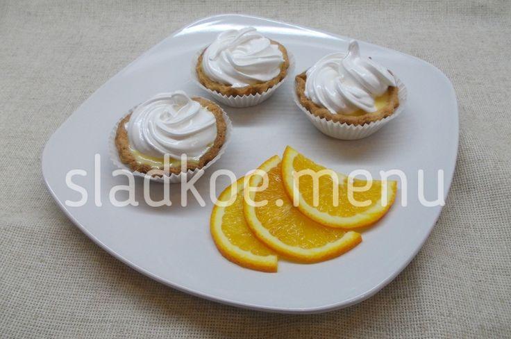 тарталетки с апельсиновым кремом