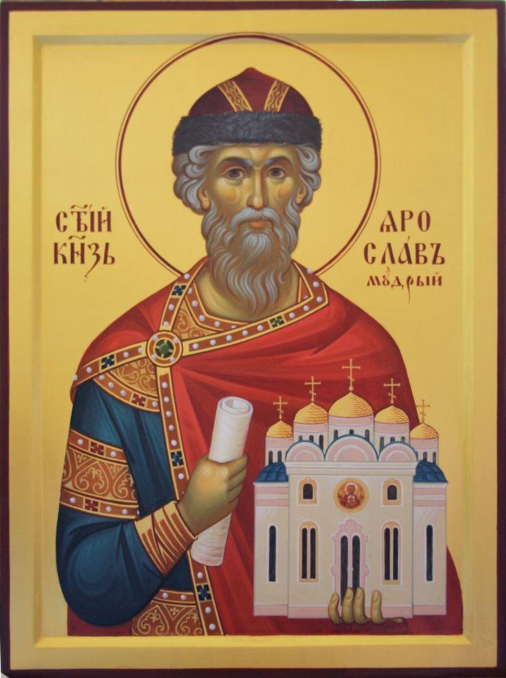 St Yaroslav the Wise