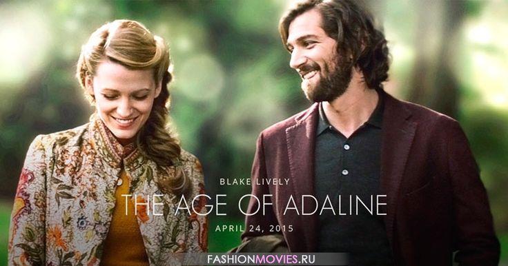 Век Адалин: на Адалин винтажное летнее пальто с цветочным принтом