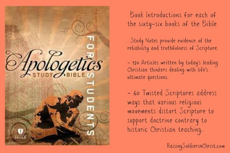apologetics study bible for students pdf