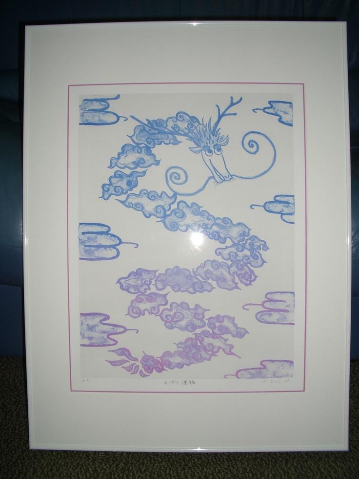 'Going Up Dragon'  lithograph by Emi Miyake  http://emingm.wix.com/bookishgirls