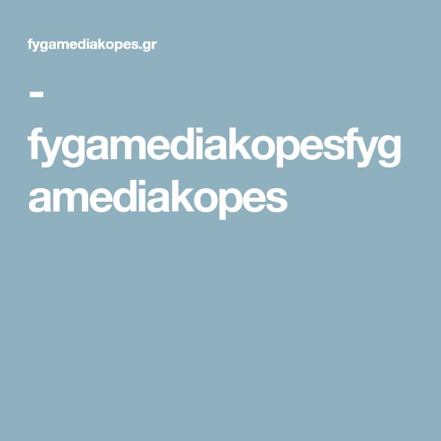 - fygamediakopesfygamediakopes