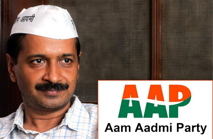 Aam Aadmi Party In Pakistan: There's Not One But Over Six AAPs in Pakistan