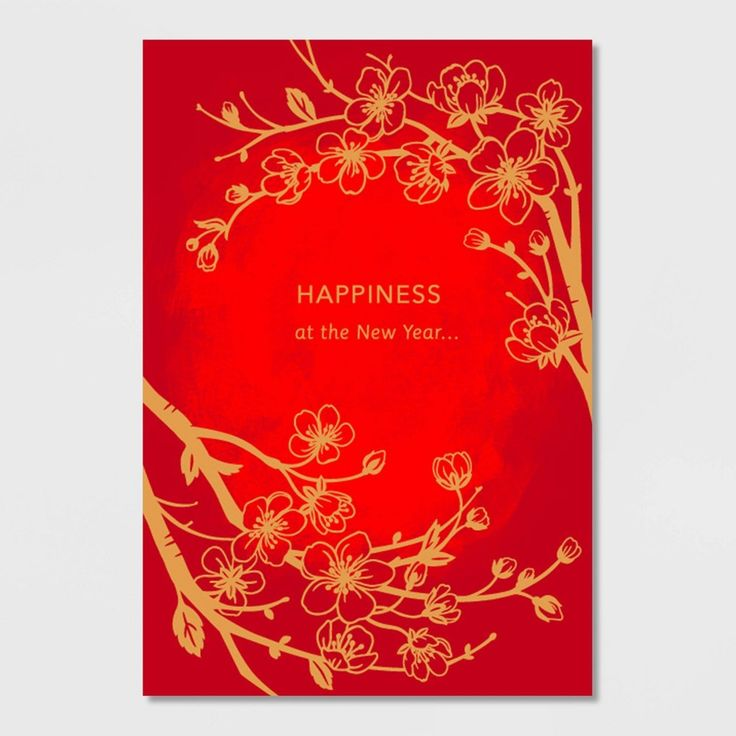 Happiness Lunar New Year Card in 2020 New year card