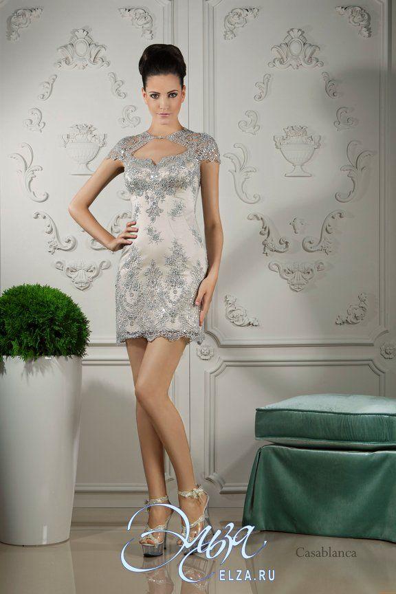 Cвадебное платье Касабланка (короткое) (Таня Григ)